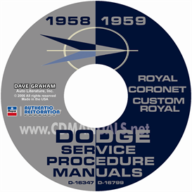 1958-1959 Dodge Service Manual - All Models | eBooks | Automotive