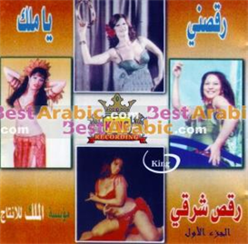 Classical Belly Dance - VOL 1      | Music | World
