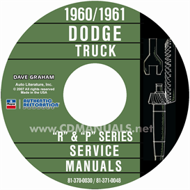 1960-1961 Dodge Truck Shop Manual - All Models | eBooks | Automotive