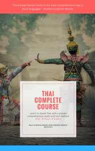 FSI Thai Digital Edition, Level 1 | eBooks | Language