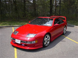 1989 Nissan 300 ZX MVMA | eBooks | Automotive