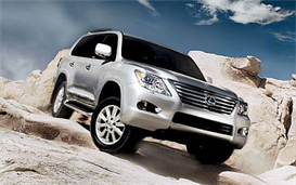 2009 Lexus LX570 MVMA | eBooks | Automotive
