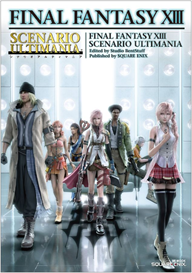 Final Fantasy XIII Guide | eBooks | Games