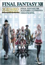 final fantasy xiii guide