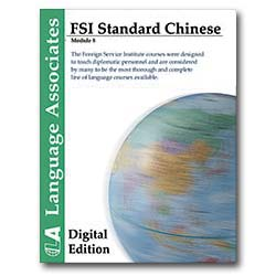 FSI Standard Chinese Digital Edition, Module 5 | eBooks | Language