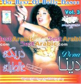 dirbakeh music -