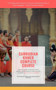 FSI Cambodian (Khmer) Basic Course, Level 1 | eBooks | Language