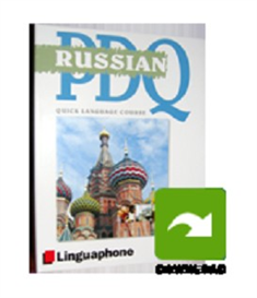 Linguaphone PDQ MP3 Russian Course | Audio Books | Languages