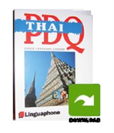 linguaphone pdq mp3 thai course
