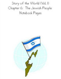 Jewish People Notebooking Pages | eBooks | Education