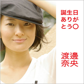 nao watanabe thank you 320kbps mp3 ep