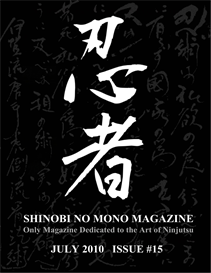 Shinobi Magazine 15