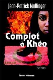 Complot a Kheo - de Jean-Patrick Mallinger | eBooks | Fiction