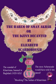 The Harem of Aman Akbar | eBooks | Fiction