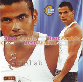 Amr Diab MP3 - All Songs | Music | World