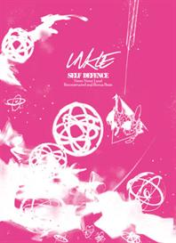 U.N.K.L.E. Self Defence (2006) (40 TRACKS) 320 Kbps MP3 ALBUM | Music | Dance and Techno