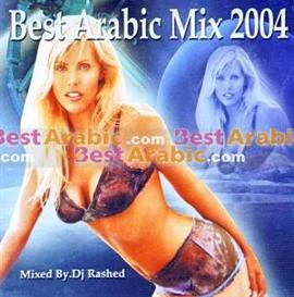 Best Arabic Mix 2004 | Music | World