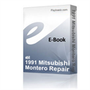 1991 Mitsubishi Montero Repair Service Manual