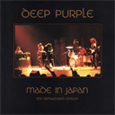 DEEP PURPLE Made In Japan (1998) (RMST) (EXPANDED) (10 TRACKS) 320 Kbps MP3 ALBUM | Music | Rock