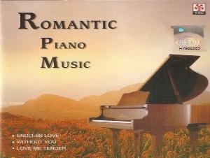 Short Romantic Song Piano Sheets + MIDI | eBooks | Sheet Music