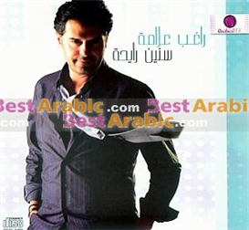 Ragheb Alama - Sinin Rayha | Music | World