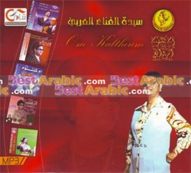 Om koulthoum - Best Of Songs MP3 | Music | World