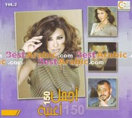 Best 161 Arabic Songs | Music | World