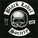 BLACK LABEL SOCIETY (ZAKK WYLDE) Sonic Brew (1999) (SPITFIRE RECORDS) 320 Kbps MP3 ALBUM | Music | Rock