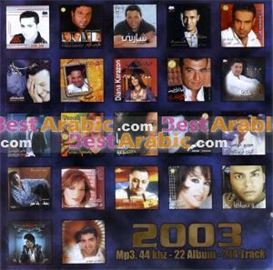 The best Arabic Songs Album 2003 MP3 | Music | World