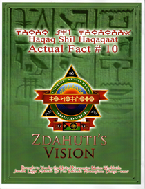 Actual Fact #10 Zdahuti's Vision Revised | eBooks | Religion and Spirituality