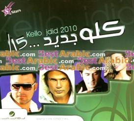 Rotana Jadid 2010 | Music | World
