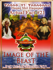Actual Fact #21 Image Of The Beast | eBooks | Religion and Spirituality