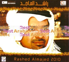 Rashed Al Majed - 2010 | Music | Alternative
