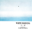 Fumio Miyashita White Morning 320kbps MP3 album
