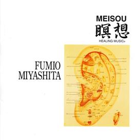 Fumio Miyashita Meisou 320kbps MP3 album | Music | New Age