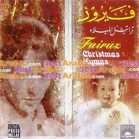 Christmas Jingles by Fairuz | Music | Alternative