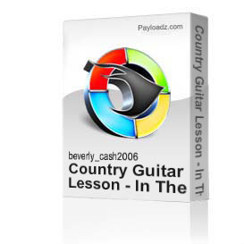 country guitar lesson - in the style of brent mason