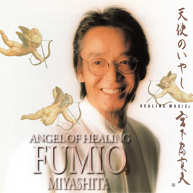 Fumio Miyashita Angel Of Healing 320kbps MP3 album | Music | New Age