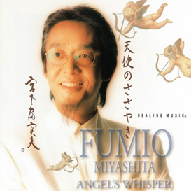 Fumio Miyashita Angels Whisper 320kbps MP3 album