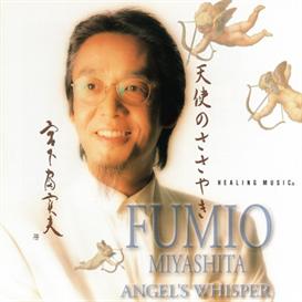 Fumio Miyashita Angels Whisper 320kbps MP3 album | Music | New Age