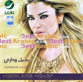 Madeleine Matar - Bahebbak Wa Dari | Music | World