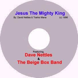 album 1, song 8, jesus the mighty king
