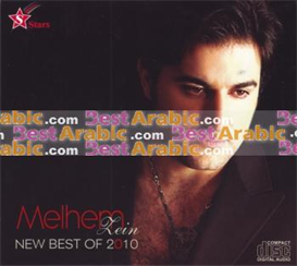 Melhim Zein - New Best Of 2010 | Music | World