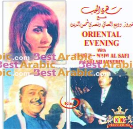 Fairuz + Wadi Al Safi + Nasri Shamsedin - Oriental Evening | Music | World