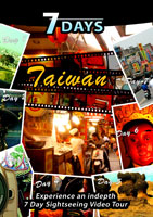 7 Days  TAIWAN | Movies and Videos | Action