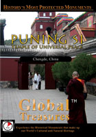 Global Treasures  PUNING SI Temple of Universal Peace Chengde, China | Movies and Videos | Action