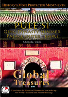 Global Treasures  PULE SI Qing Dynasty Summer Palace Outer Temple Chengde, China | Movies and Videos | Action