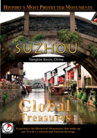 Global Treasures  SUZHOU China | Movies and Videos | Action