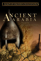 legacy of ancient civilizations  ancient arabia