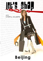 Let's Shop  BEIJING China | Movies and Videos | Action